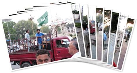 View Charring Cross, Lahore Vigil