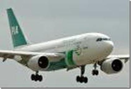 PIA Airbus