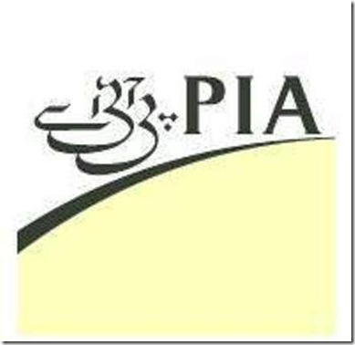 PIAC Logo