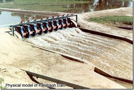 pakistan-government-physical-model-of-kalabagh-dam