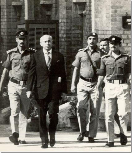 FE-Chaudhry-Bhutto-court-1