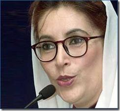 Benazir Bhutto_pic6